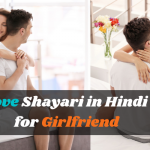 99+Love Shayari in Hindi for Girlfriend Status 2021 (Poetry, Images, SMS)