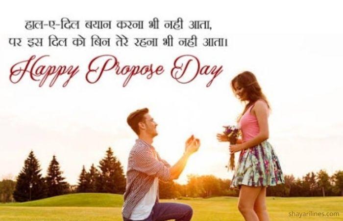 Pyar bri shayari for gf sms images photos massages wallpaper dpz