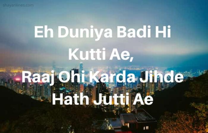 Punjabi sms images photos massages wallpaper dpz