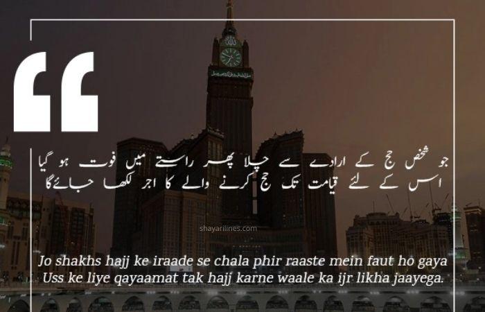 Hajjy Akber sms images photos massages wallpaper dpz