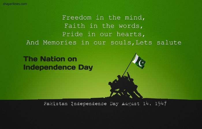 Happy independence day sms images photos massages wallpaper dpz