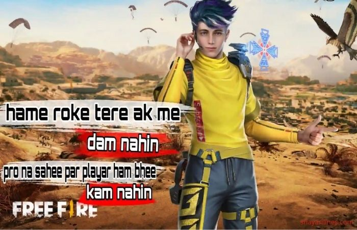 Free fire Shayari game sms quotes