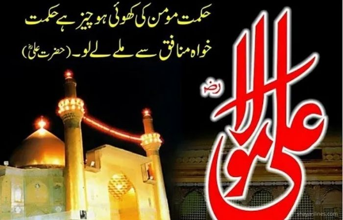 Urdu status Mubarak day sms images photos massages wallpaper dpz