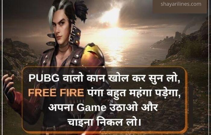 Hindi quotes status wallpaper