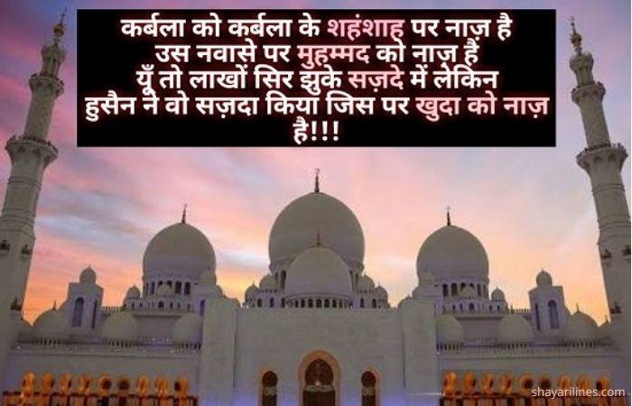 Sad muharram sms images photos massages wallpaper dpz