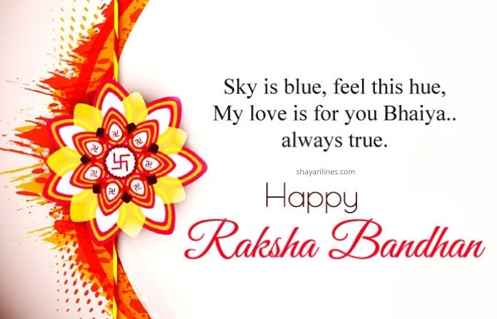 Happy raksha sms images photos massages wallpaper dpz
