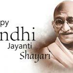 *Latest*  Mahatma Gandhi Jayanti Shayari in Hindi 2021 (Poetry, Images, SMS)