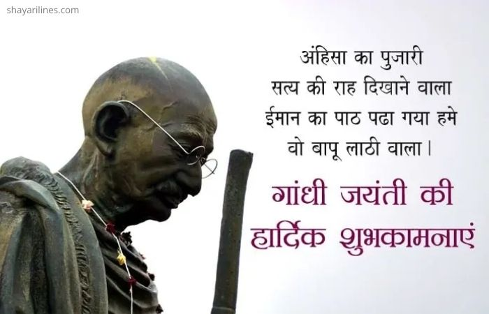 Gandhi poetry sms images photos massages wallpaper dpz