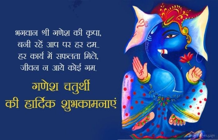 Hindi poetry sms images photos massages wallpaper dpz