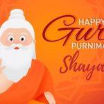 *New* Guru Purnima Shayari in Hindi 2021 (Poetry, Images, SMS)