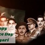 58+ Happy Defence Day Shayari in English 2021 (Poetry, Status, SMS)