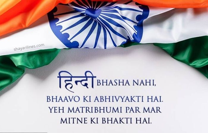 Bhasha poetry sms images photos massages wallpaper dpz