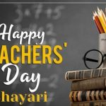 *New* Happy Teacher's Day Shayari in Hindi 2021 (Poetry for Special Day)