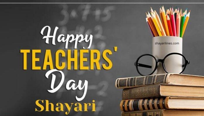 Teacher shayari sms images photos massages wallpaper dpz